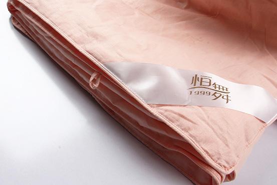 桔色全棉50%+50%柞蚕丝混合蚕丝被c