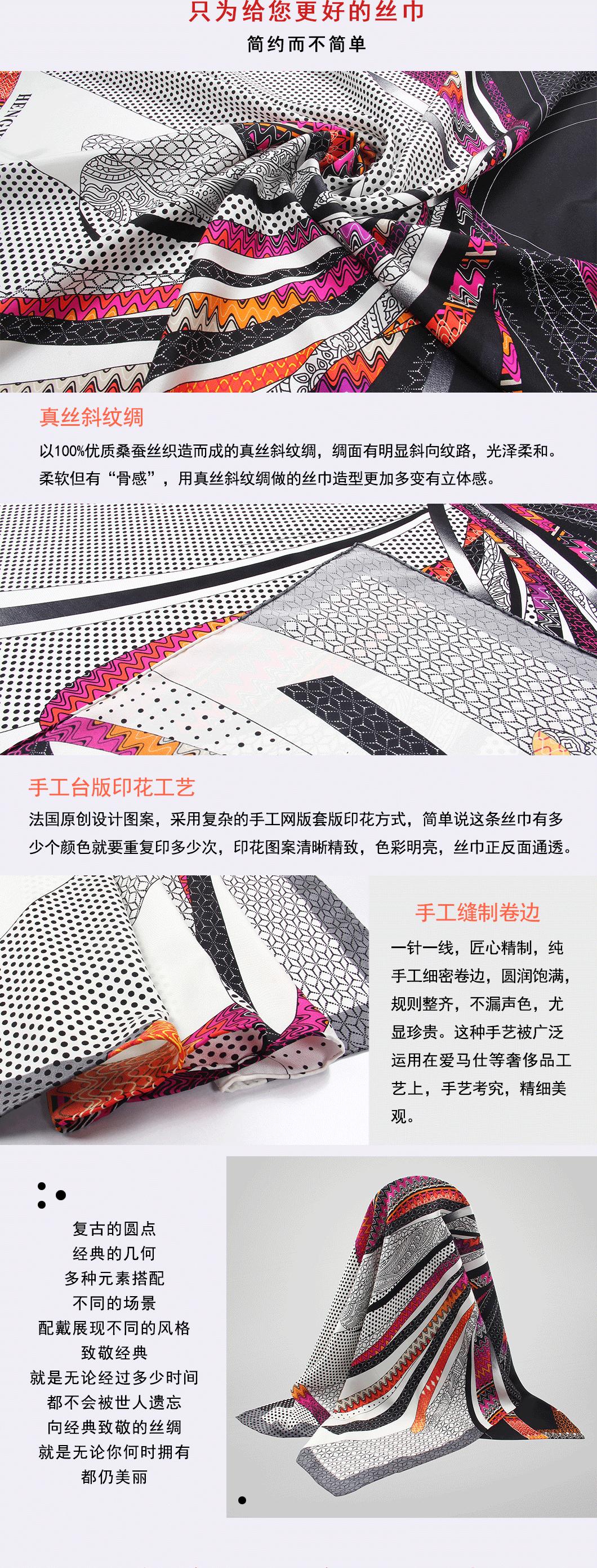 HSF201090250_02